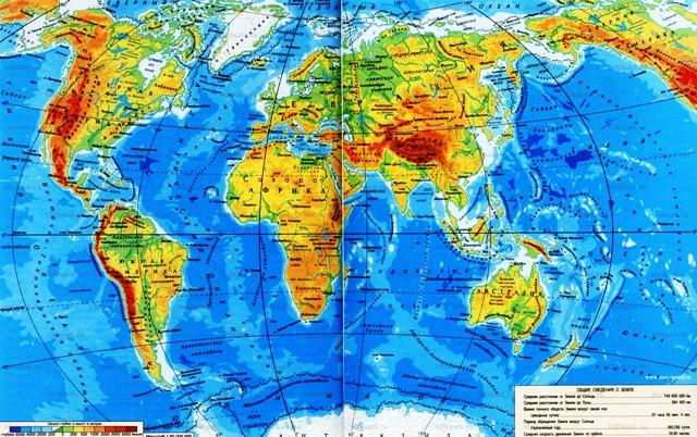Географическая карта мира: http://www.maps-world.ru/geografic.htm