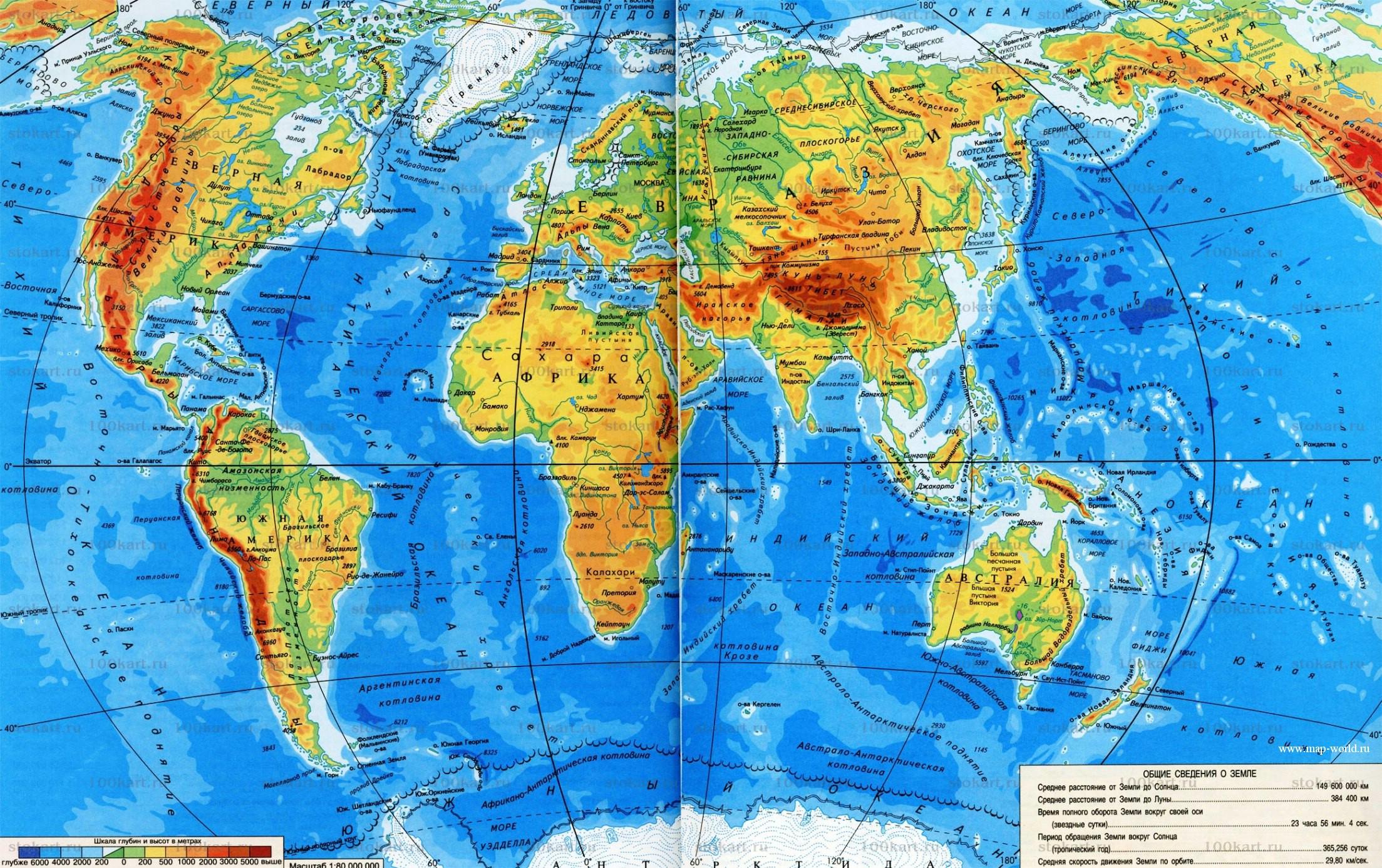карта с уровнем высот